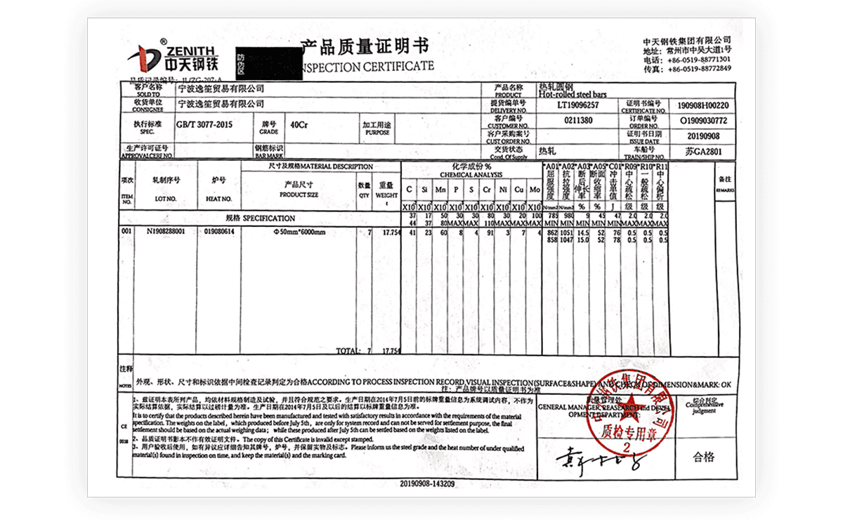 Raw Material Quality Certificate(Alloy Steel 40Cr)
